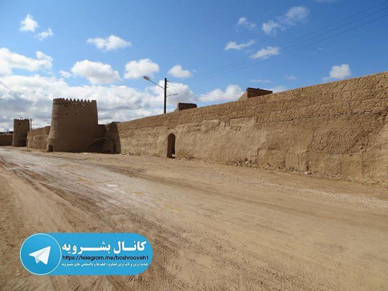 دیوار تاریخی شهربند بشرویه